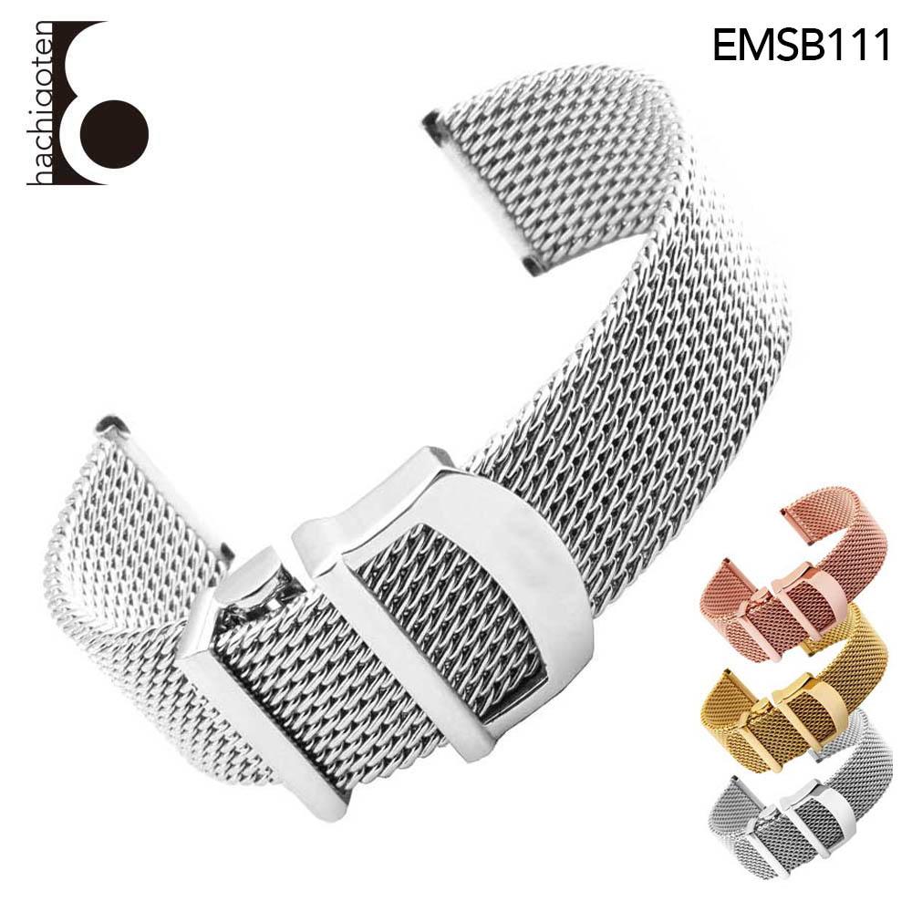 腕時計ベルト 腕時計バンド 替えストラップ 社外品 汎用ステンレスベルト 取付幅20mm 適用: IWC インターナショナル・ウォッチ・カンパニー (尾錠)Dバックル付き [ Eight - EMSB111 ]