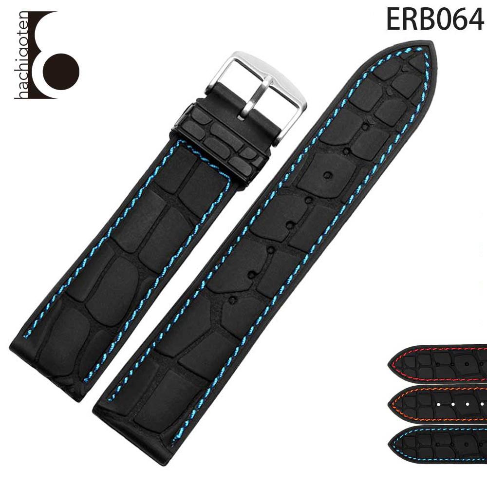腕時計ベルト 腕時計バンド 替えストラップ 社外品 汎用ラバーベルト 取付幅20/22mm 適用: エンポリオ・アルマーニ、TIMEX タイメックス (尾錠)ピンバックル付き [ Eight - ERB064 ]