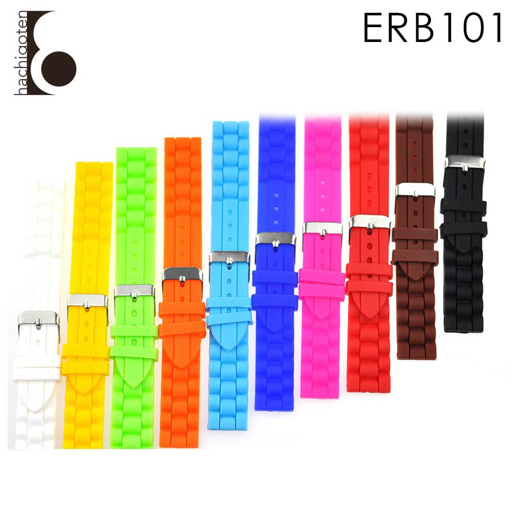 【メール便送料無料】 腕時計ベルト 腕時計バンド 替えストラップ 交換用 社外品 汎用シリコンラバーベルト 取付幅18/20mm (尾錠)ピンバックル付き [ Eight - ERB101 ]!プチプラベルト