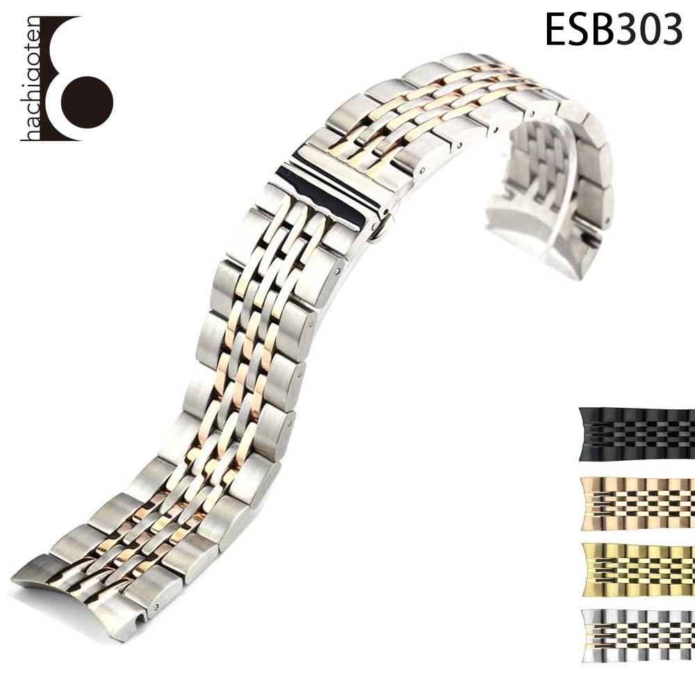 腕時計ベルト 腕時計バンド 替えストラップ 社外品 汎用ステンレスベルト 取付幅19/20/21/22mm 適用: OMEGA オメガ、 (尾錠)バックル付き [ Eight - ESB303 ]