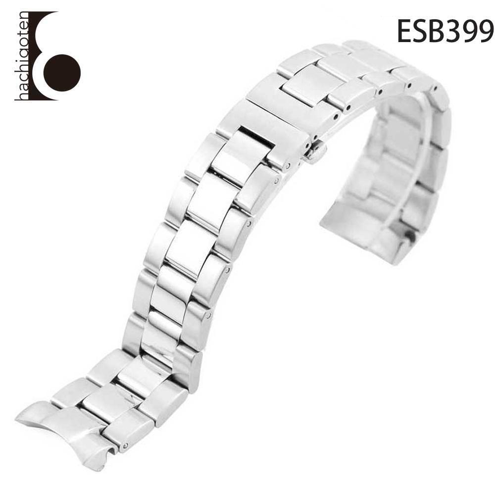 腕時計ベルト 腕時計バンド 替えストラップ 社外品 汎用ステンレスベルト 取付幅20mm 適用: IWC インターナショナル・ウォッチ・カンパニー [マークXVI] (尾錠)Dバックル付き [ Eight - ESB399 ]