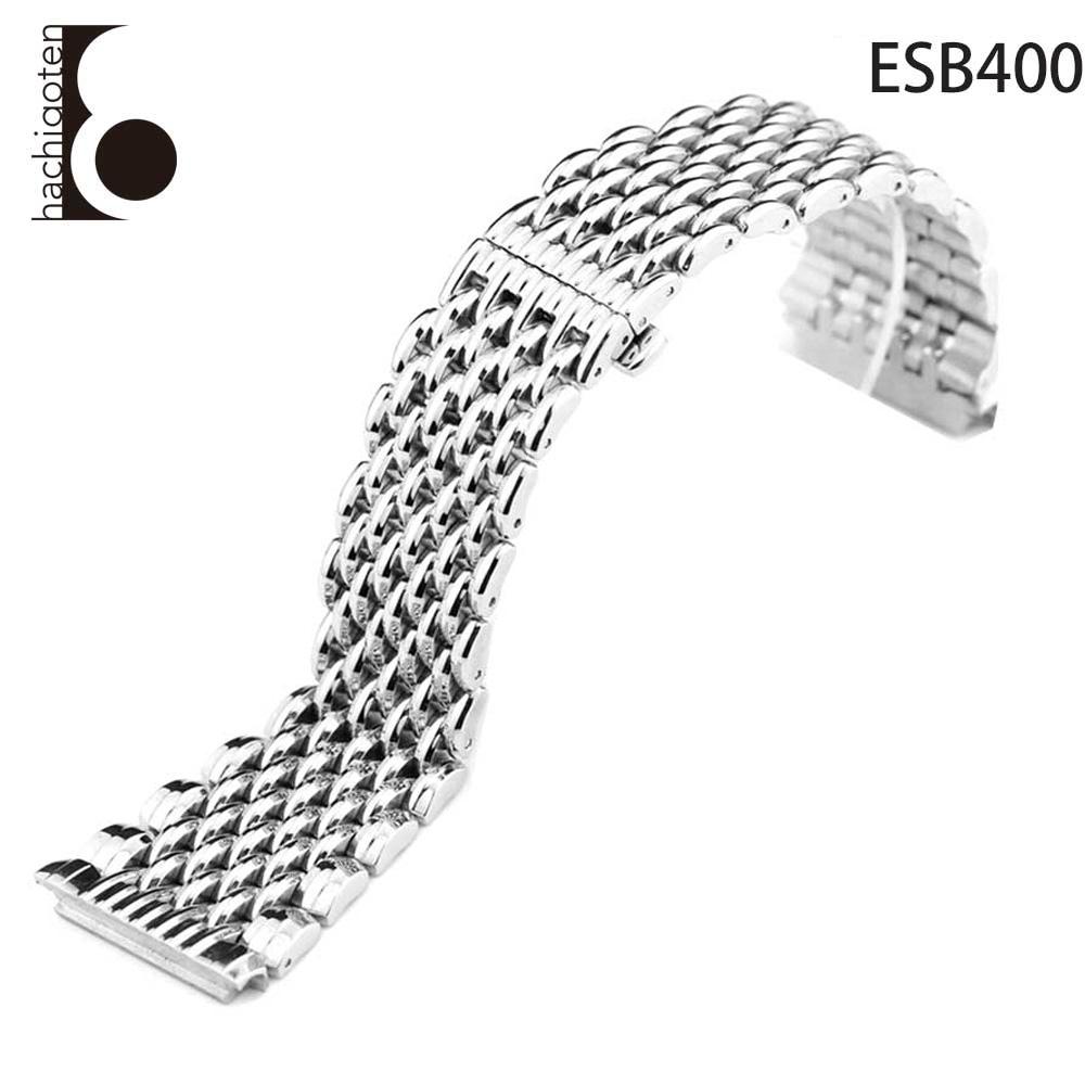 腕時計ベルト 腕時計バンド 替えストラップ 社外品 汎用ステンレスベルト 取付幅29mm (尾錠)Dバックル付き [ Eight - ESB400 ]