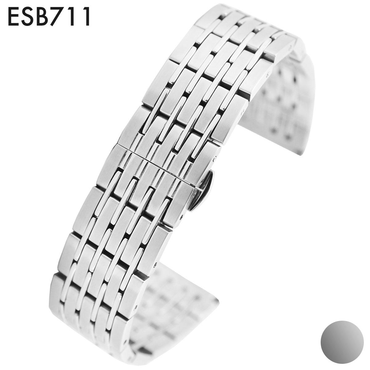 腕時計用 ステンレスベルト 社外品 汎用品 取付幅:16mm/18mm/20mm/22mm/24mm (尾錠)Dバックル [Eight-ESB711]