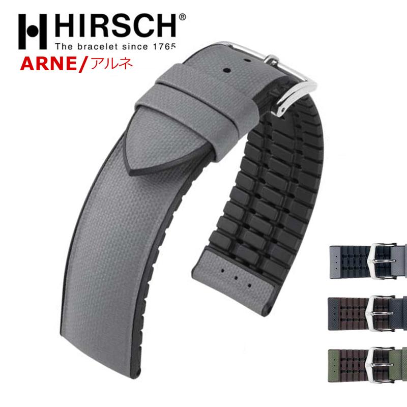HIRSCH ヒルシュ ARNE(アルネ)3色 腕時計ベルト カウチューク(天然ゴム)耐水・ノンアレルギー 18/20/22mm
