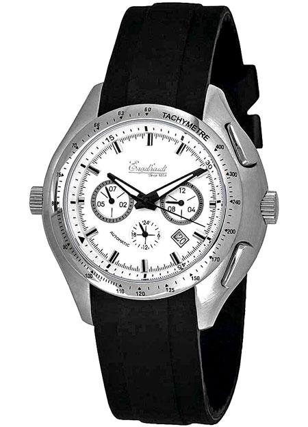 【残り1点】Engelhardt エンゲルハート 自動巻き 腕時計 メンズ ドイツ製 [385722026039] 並行輸入品 純正ケース付き【訳アリ価格:メーカー保証なし】