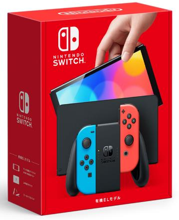 大人気 売れ筋 ニンテンドー スイッチ 任天堂 Nintendo Switch (有機ELモデル) HEG-S-KABAA [ネオンブルー・ネオンレッド]ニンテンドー スイッチ ゲーム機 単体 新品 Nintendo 本体
