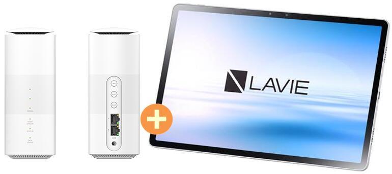 ワイマックス Speed Wi-Fi HOME 5G L11工事不要で快適インターネット ギガスピード 注1 に対応した5G 注2 高速ホームルーター UQ WiMAX 正規代理店 休み 2年契約NEC LAVIE 単体 + B Android L11 回線セット販売 新品 BAS PC-T1195BAS 訳あり T1195 アンドロイド タブレット PC T11