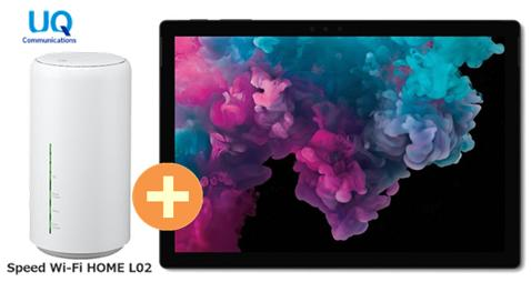 UQ WiMAX 正規代理店 Windows 3年契約UQ Flat セット ツープラスmicrosoft 3年契約UQ Surface Pro 6 KJT-00023 [ブラック] + WIMAX2+ Speed Wi-Fi HOME L02 マイクロソフト タブレットPC セット Windows 10 新品【回線セット販売】B, 所沢市:21e43ff0 --- mail.ciencianet.com.ar