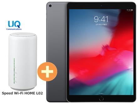 UQ WiMAX iOS 正規代理店 3年契約UQ L02 Flat ツープラスAPPLE iPad 正規代理店 Air 10.5インチ 第3世代 Wi-Fi 256GB 2019年春モデル MUUQ2J/A [スペースグレイ] + WIMAX2+ Speed Wi-Fi HOME L02 アップル タブレット セット iOS アイパッド 新品【回線セット販売】B, 古本倶楽部:bc5fc058 --- mail.ciencianet.com.ar