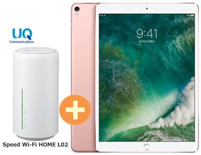 UQ WiMAX 正規代理店 3年契約UQ WIMAX2+ Flat ツープラスAPPLE Wi-Fi Flat iPad Pro 10.5インチ Wi-Fi 64GB MQDY2J/A [ローズゴールド] + WIMAX2+ Speed Wi-Fi HOME L02 アップル タブレット セット iOS アイパッド 新品【回線セット販売】B, 金港スポーツ:34fc8de0 --- sunward.msk.ru