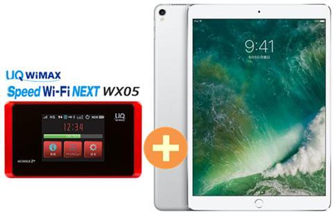 UQ WiMAX アイパッド iPad 正規代理店 3年契約UQ Flat ツープラスAPPLE iPad Pro 10.5インチ タブレット Wi-Fi 64GB MQDW2J/A [シルバー] + WIMAX2+ Speed Wi-Fi NEXT WX05 アップル タブレット セット iOS アイパッド 新品【回線セット販売】B, パン処 あんずのしっぽ:e1bd04a5 --- sunward.msk.ru