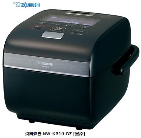 象印 炎舞炊き NW-KB10-BZ [黒漆] 圧力IH炊飯器 家電 単体 新品