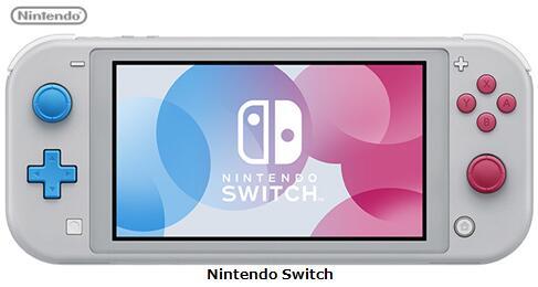 【3月21日~28日 カード決済でポイント最大27倍】 Nintendo Switch Lite ザシアン・ザマゼンタ ニンテンドー 携帯ゲーム機 単体 新品