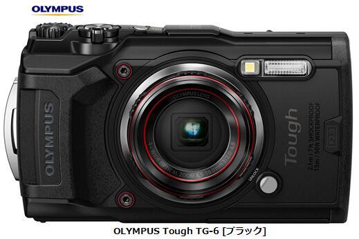 【5/1開始!先着限定1,200円クーポン】OLYMPUS Tough TG-6 [ブラック] オリンパス コンパクトデジタルカメラ 単体 新品