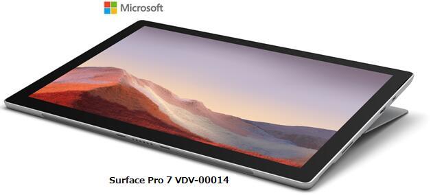 【4/23~28 エントリーでポイント最大32倍】microsoft Surface Pro 7 VDV-00014マイクロソフト タブレット PC Office Home and Business 2019付モデル 単体 新品