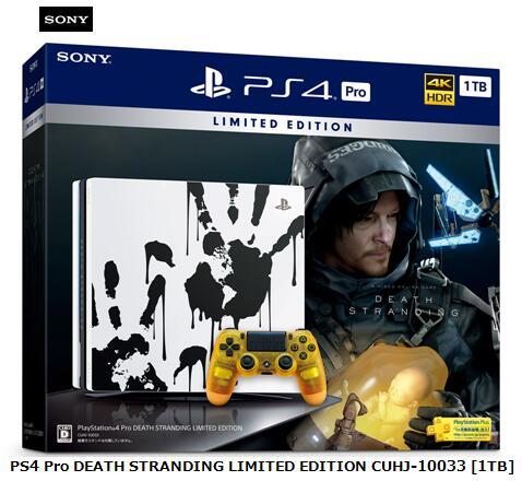 SONY プレイステーション4 Pro DEATH STRANDING LIMITED EDITION CUHJ-10033 [1TB]ソニー PS4 特別デザインモデル ゲーム機 単体 新品