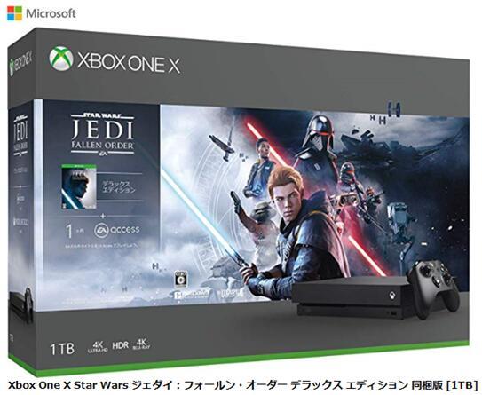 microsoft Xbox One X Star Wars ジェダイ:フォールン・オーダー デラックス エディション 同梱版 [1TB] マイクロソフト ゲーム機 単体 新品