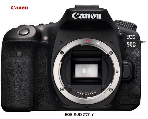 CANON EOS 90D ボディ CANON EOS 90D ボディ 単体 新品