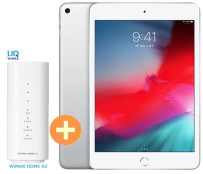 【3/4-11 スーパーセール ポイント最大14倍相当】UQ WiMAX 正規代理店 2年契約 APPLE iPad mini 7.9インチ 第5世代 Wi-Fi 64GB 2019年春モデル MUQX2J/A [シルバー] + WIMAX2+ WiMAX HOME02 アップル タブレット セット iOS アイパッド 新品【回線セット販売】B