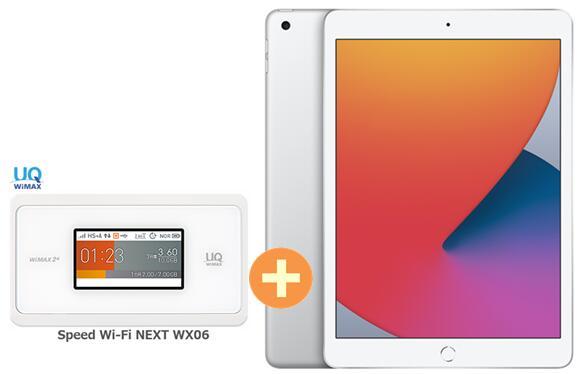 【3/4-11 スーパーセール ポイント最大14倍相当】UQ WiMAX 正規代理店 2年契約 APPLE iPad 10.2インチ 第8世代 Wi-Fi 32GB 2020年秋モデル MYLA2J/A [シルバー] + WIMAX2+ Speed Wi-Fi NEXT WX06 アップル タブレット PC セット iOS アイパッド 新品【回線セット販売】B