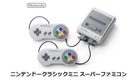 任天堂 ニンテンドークラシックミニ スーパーファミコン 単体 新品