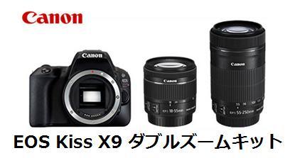CANON EOS Kiss X9 ダブルズームキット 単体 新品
