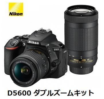 ニコン D5600 ダブルズームキットデジタル 一眼レフ カメラ 家電 単体 新品