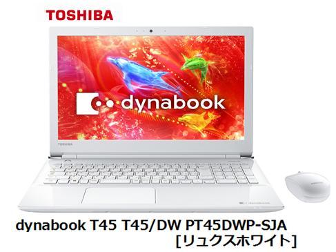 東芝 dynabook T45 T45/DW PT45DWP-SJA [リュクスホワイト]TOSHIBA PC 単体 新品