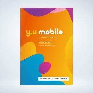 キャッシュバック対象 即日発送 月額1690 円 税抜 ~ Y.Umobile 音声専用 セール 事務手数料無料 送料無料 音声通話に対応 内祝い 音声 契約用 SIMカード 後送りタイプ エントリーパッケージ YUmobile NTTドコモ回線