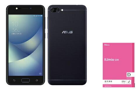 月額1,600円(税抜)~ZenFone 4 Max SIMフリー + IIJmio音声通話パック SIMなし 音声SIMカード ドコモ回線【送料無料】docomo  (nano-SIM)