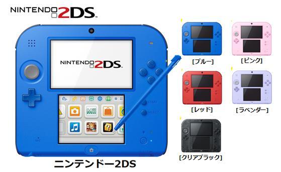 任天堂ニンテンドー2DSnintendo ゲーム機 単体 新品