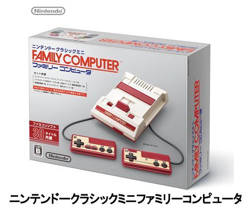 任天堂ニンテンドークラシックミニ ファミリーコンピュータnintendo ゲーム機 単体 新品