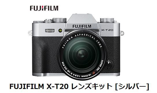 富士フイルム FUJIFILM X-T20 レンズキット [シルバー]単体 新品