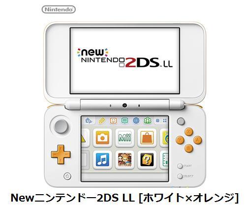 任天堂Newニンテンドー2DS LL [ホワイト×オレンジ]nintendo ゲーム機 単体 単体 新品