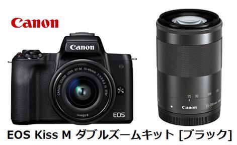 【3月21日~28日 カード決済でポイント最大27倍】 CANON EOS Kiss M ダブルズームキット [ブラック]キャノン ミラーレス デジタル 一眼レフ カメラ 単体 新品