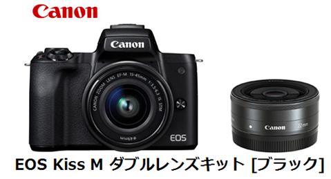 CANON EOS Kiss M ダブルレンズキット [ブラック]キャノン ミラーレス デジタル 一眼レフ カメラ 単体 新品