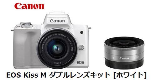 CANON EOS Kiss M ダブルレンズキット [ホワイト]キャノン ミラーレス デジタル 一眼レフ カメラ 単体 新品
