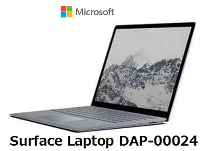 microsoft Surface Laptop DAP-00024マイクロソフト PC Windows10 ウィンドウズ10 Office 単体 新品