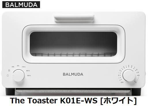 バルミューダ The Toaster K01E-WS [ホワイト] トースター 家電 単体 新品