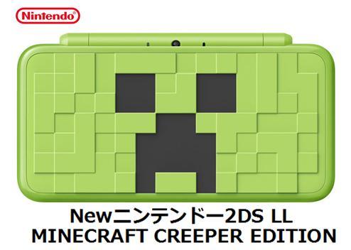 任天堂 Newニンテンドー2DS LL MINECRAFT CREEPER EDITION ゲーム機 単体 新品