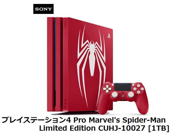 SONY プレイステーション4 Pro Marvel's Spider-Man Limited Edition CUHJ-10027 [1TB] ソニー PS4 ゲーム機 単体 新品