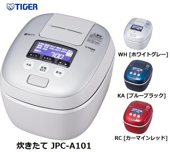 タイガー魔法瓶 炊きたて JPC-A101 圧力IH炊飯器 家電 単体 新品