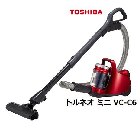 東芝 トルネオ ミニ VC-C6 TOSHIBA 掃除機 家電 単体 新品