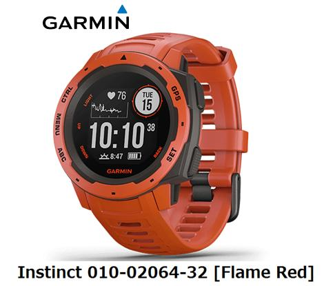 ガーミン Instinct 010-02064-32 [Flame Red] GARMIN ウエラブル端末 スマートウォッチ GPS Bluetooth 単体 新品