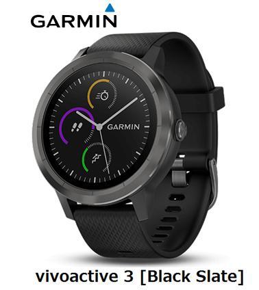 ガーミン vivoactive 3 [Black Slate] GARMIN ウエラブル端末 スマートウォッチ GPS Bluetooth 単体 新品