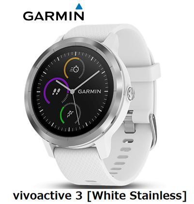 ガーミン vivoactive 3 [White Stainless] GARMIN ウエラブル端末 スマートウォッチ GPS Bluetooth 単体 新品