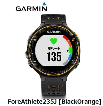 ガーミン ForeAthlete235J [BlackOrange] GARMIN ウエラブル端末 スマートウォッチ 単体 新品