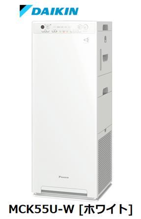 ダイキン MCK55U-W [ホワイト] DAIKIN 加湿空気清浄機 単体 新品
