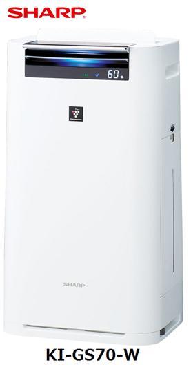 シャープ KI-GS70-W [ホワイト系] SHARP プラズマクラスター 加湿空気清浄機 単体 新品