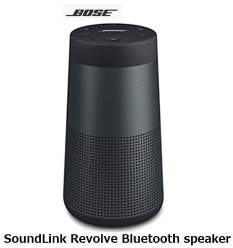 【5/1開始!先着限定1,200円クーポン】Bose SoundLink Revolve Bluetooth speaker [トリプルブラック]ボーズ Bluetooth スピーカー 単体 新品